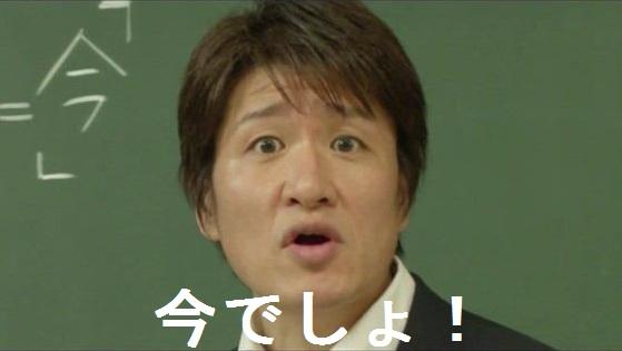 20130316_tamura_08