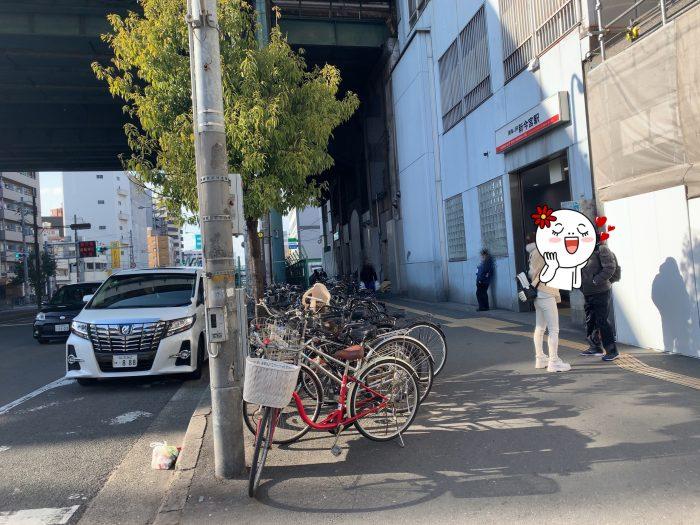 あいりん地区風俗 あいりん地区は日本一治安が悪い危険な街?ドヤ街の詳細は?潜入も?