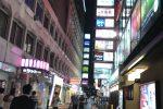 京橋にて、立ち飲み屋で終電まで飲む旅。