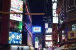 【大阪/裏風俗】現役ミテコJKも在籍する、バッチバチのヤバイ本番違法裏風俗店(20分3000円)があった。笑
